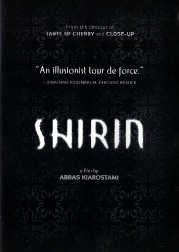 161022shirin